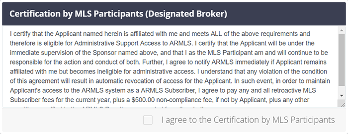 Screenshot of the Certification by MLS participant screen